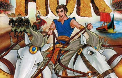 Animated Ben Hur.